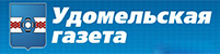 Автономная некоммерческая организация «Редакция газеты «Удомельская газета»
